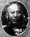 Komatsu Hachishirō.jpg