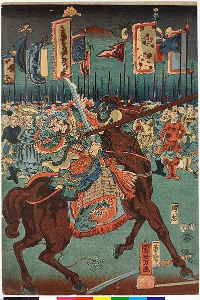 utagawa kuniyoshi - image 9