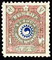 Korea 1901 stamp - 1 won.jpg