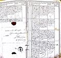 Krekenavos RKB 1849-1858 krikšto metrikų knyga 012.jpg