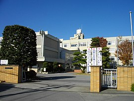 Kumagaya Technical High School.JPG