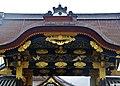 Kyoto Nijo-jo Kara-mon-Tor 04.jpg