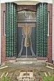 La porte dentrée de la maison de Peter Behrens (Mathildenhöhe, Darmstadt) (8049841805).jpg