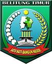 Lambang Kabupaten Belitung Timur.jpeg