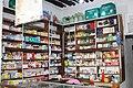Lamu Pharmacy2021.jpg