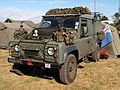 Land Rover, licence registration 'H906 FPX'.JPG