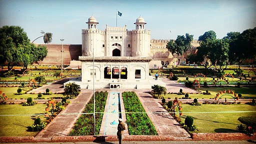 Landscape view of Lahore fort
