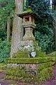 Lantern - Hakone-jinja - Hakone, Japan - DSC05699.jpg
