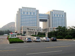 Laoshan district government building.JPG