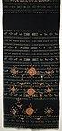 Lavo butu (sacred skirt) from Indonesia, Honolulu Museum of Art 10024.1.JPG