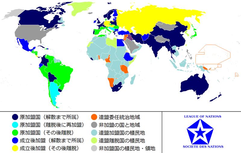 国 理事 国際 常任 連盟