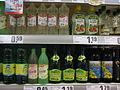 Lebensmittel-im-supermarkt-by-RalfR-03.jpg