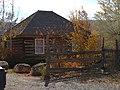 Lee House Torrey Utah.jpeg
