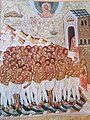Les Quarantes martyrs de Sébaste.jpg