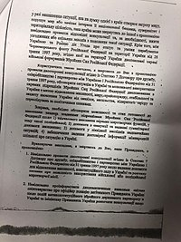 Letter from Yanukovych to Putin (2014-03-01) 03.jpg