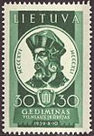 Lithuania 1940 MiNr0444 B002.jpg