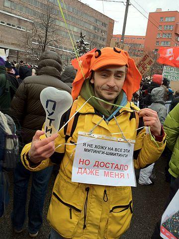 Леонид Каганов на митинге 24 декабря 2011 года