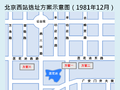 Location planning of Beijing West Railway Station.png
