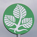Logo-Hochschule-Fulda.jpg
