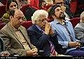 Loris Tjeknavorian 04 at 3rd Sarv-e Irani Festival.jpg