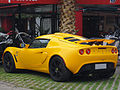 Lotus Exige S 2007 (9476094286).jpg