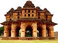 Lotus Mahal Pavilion at Hampi.jpg