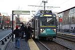 MBTA 3878 at Northeastern, January 2008.jpg