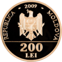 MD-2009-200lei-Moldova-a.png