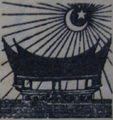 MTKAAM election symbol on 1955 ballot paper.png