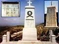 Macedonian Greeks 1912 monument.jpg