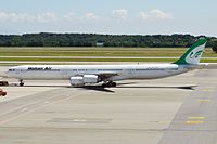 EP-MMR - A346 - Mahan Air