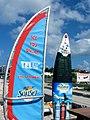 Maho Beach SXM Airport Arrivals Vertical (6543930543).jpg