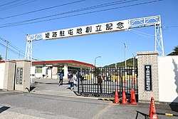 Main Gate of JGSDF Camp Himeji October 21, 2018.jpg