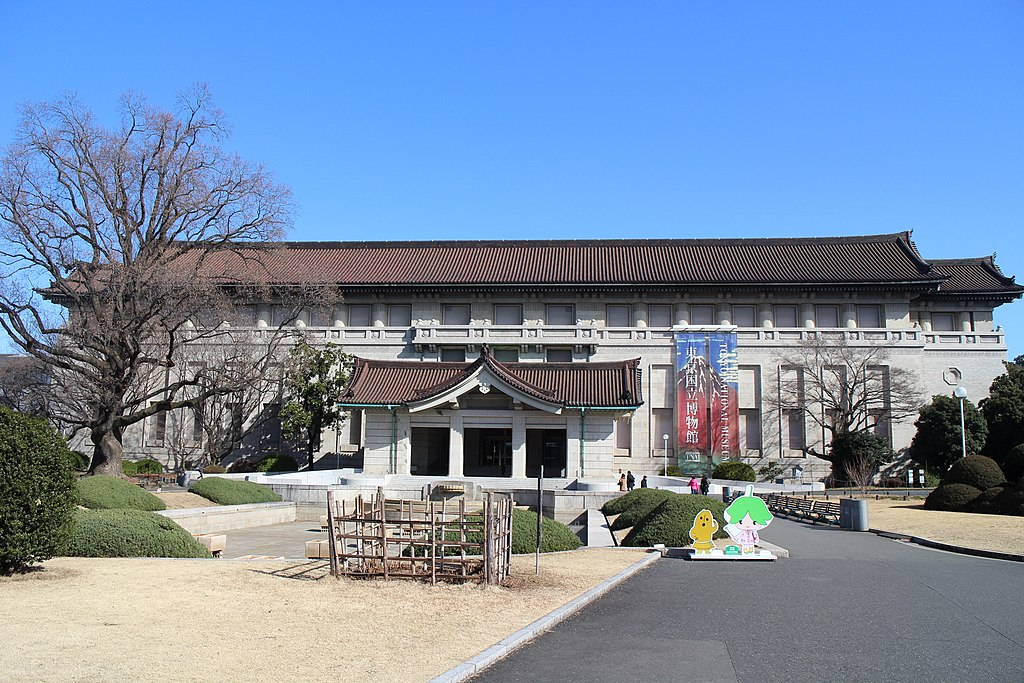 Main building of the Tokyo National Museum 20170208