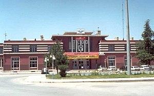 Malatya railway station - The Art Deco station building in June 2001.