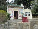 Man Mo Temple, Mui Wo 3.JPG