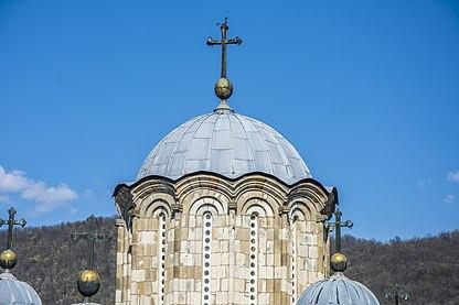 Manastir Manasija kupola