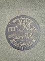 Manhole cover of Yanagawa, Fukuoka.jpg