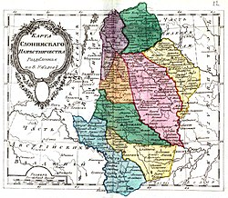 Map of Slonim Namestnichestvo 1796 (small atlas).jpg