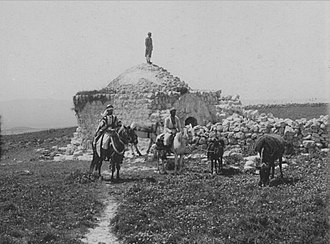 Maqam (shrine) - Maqam in Southern Palestine, 1940s.