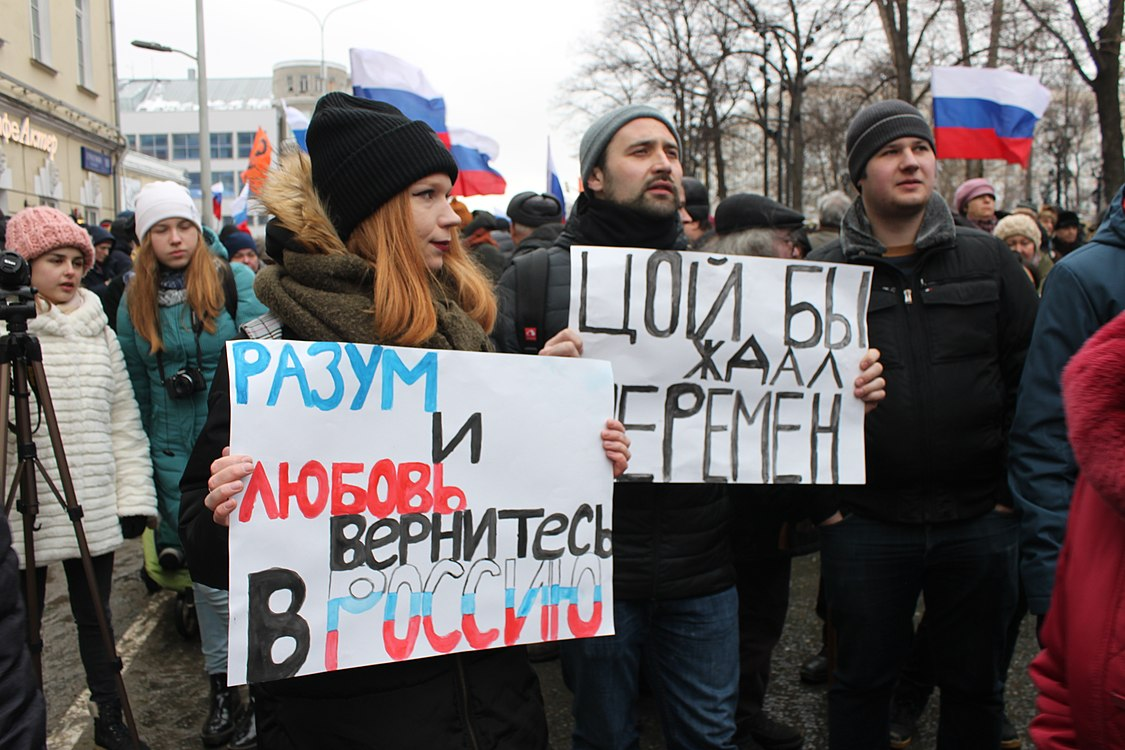 March in memory of Boris Nemtsov in Moscow (2019-02-24) 87.jpg