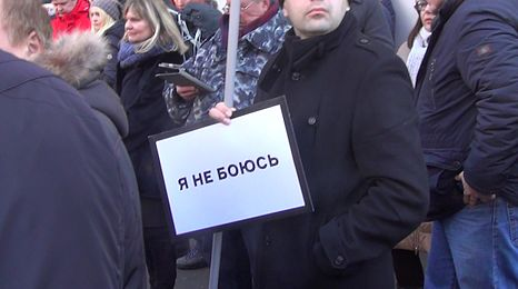 March in memory of Boris Nemtsov in Moscow - 12.jpg
