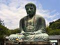 MareleBuddhaKamakura.JPG