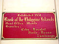 Marker Bank of the Philippine Islands Cebu Main.JPG
