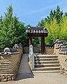 Marzahn Gaerten der Welt 08-2015 img01 Korean Garden.jpg