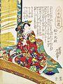 Matsunomaru2.jpg
