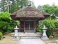 Matsushima Sanseido 01.jpg