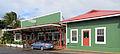 Maui-Maalaea-GeneralStore-front.JPG