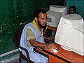 Mauritanie la surveillance des sites Internet djihadistes est insuffisante (6127676959).jpg