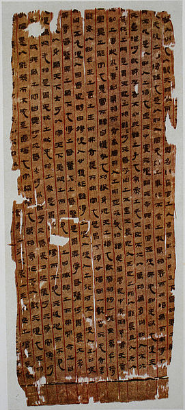 example silk manuscript from the Mawangdui Tombs - Recipes for Fifty-Two Ailments